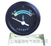 YW242B油温指示器 YW242B