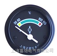 SW242A水温指示器 SW242A