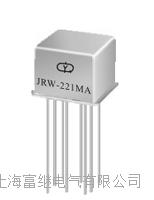 JRW-221MA密封继电器 JRW-221MA/012-2