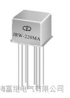 JRW-220MA密封继电器 JRW-220MA