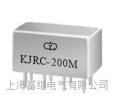KJRC-200M密封继电器 KJRC-200M