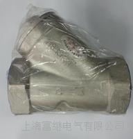 YS-800不锈钢Y型过滤器 YS-800