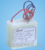 IG-4金卤灯电子触发器 CD-2