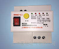 RC03自动重合闸保护开关 RC03