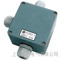 FJXR1-1船用分体式树酯接线盒 FJXR2-1