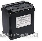 FPA-A2-F1-P2-O3电流变送器 FPV