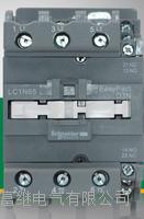 LC1N65M5N交流接触器 LC165Q5N