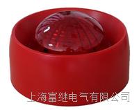 J-EI6085编码型消防火灾联动报警灯 J-EI6085