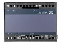 TAS-321DG独立变送器 TAS-321DG