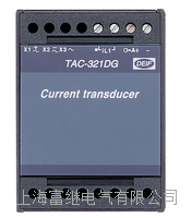 TAC-321DG独立变送器 TAC-321DG