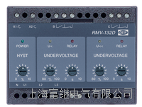 RMV-132D保护电压继电器  RMV-132D