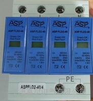 ASPFLD2-40/4浪湧保護器 ASPFLD2-40/4