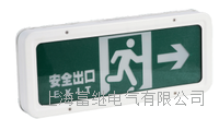 HY-YJ206标志灯 HY-YJ206