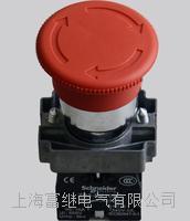 XB2-BS542C按鈕開關 XB2-BS442C
