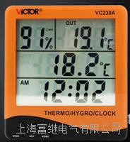 VC230A温湿度计 VC230A