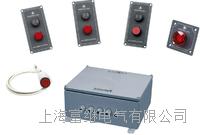 HC-1船用病房呼叫系统 HC-1