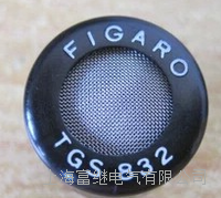 TGS832-A00氟利昂卤素制冷剂检测气体传感器 TGS832