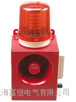 SG2-220J声光报警器 SG2-24Z