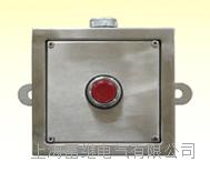 XJA-1SBRB事故按钮 XJA-1SBF20