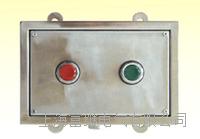 XJA-2SBB事故按钮 XJA-2SBB