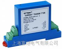 PD2F-AA5-MA交流电流变送器 PD2F-AA100-MA