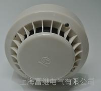 JTY-GD-3002D点型光电感烟火灾探测器 JTY-GD-3002D