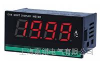 DX2F-AV数显电流电压表 DX2F-AA