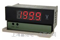 DK8A-AV数显电流电压表 DK8A-DV