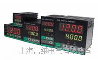 SV4-RC10W智能温度控制器 SV9-RC10W