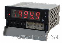 DP4-AV数显电流电压表 DP4-DV