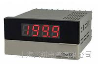 DP3-SVA1A智能温度控制器 DP3-SVA2A