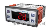 STC-200智能温度控制器 STC-200