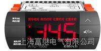 ATC-1550智能温度控制器 ATC-1550