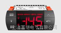 EKW-1000智能温度控制器 EKW-1000