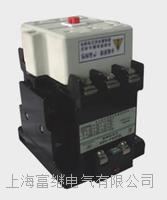 CJ20J-40交流接触器 CJ20J-40A
