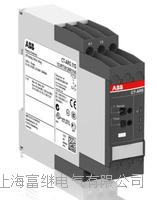 CT-ARS.11S时间继电器 CT-ARS.11S