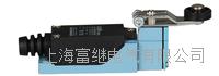 LX-ME/8104行程开关