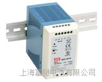 MDR-100-24开关电源 MDR-100-12