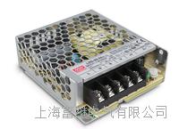 LRS-50-24开关电源 LRS-50-12