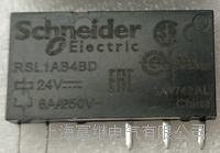 RSL1AB4BD小型继电器 RSL-1AB-4BD