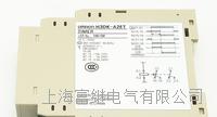 H3DK-A2ET时间继电器 H3DK-A2ET