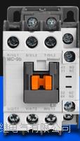 MC-9B交流接触器 MC-9B