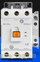 MC-50A交流接触器 MC-50