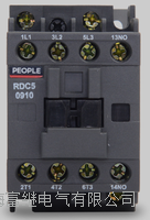 RDC5-0910交流接触器 RDC5-0901