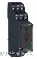 RM22UA33MR时间继电器 RM22UA33MR