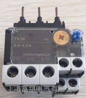 TK26-009-C热过载继电器 TK13-006-C