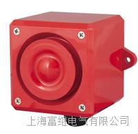 单音船用电子报警器 YA30/D/RF