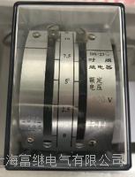 时间继电器  DS-23C