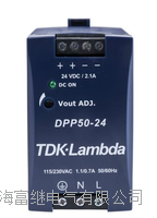 开关电源 DPP50-24