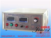 插头電壓降測試儀 JN-DYJ-8831